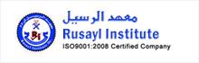 Rusayl Institute